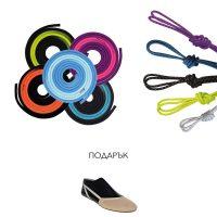 summer-offer-pastorelli-rope-venturelli-rope-for-rhythmic-gymnastics-half-shoes-for-free